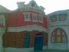 детски центрове
